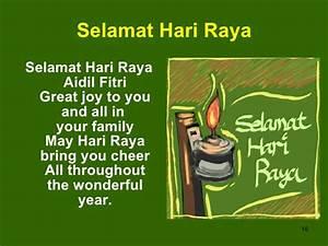 Greetings, Mess... Hari Raya Aidiladha Quotes