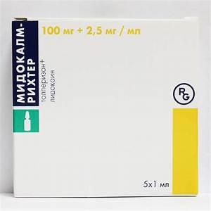 Артрит магнитотерапия препарат