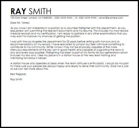 volunteer firefighter cover letter sample cover letter
