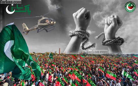 fb cover   naya pakistan pti images wallpapers  facebook cover