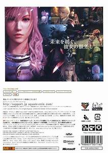 Final Fantasy Xiii 2 Box Shot For Xbox 360 Gamefaqs