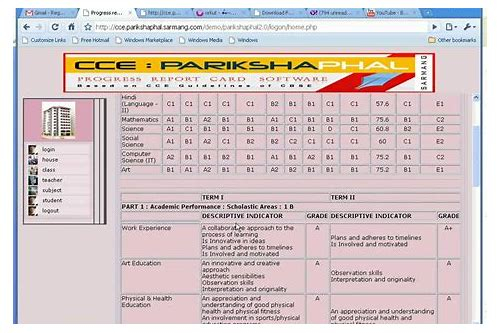 cce software for cbse schools free download