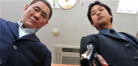 japanese mobsters
