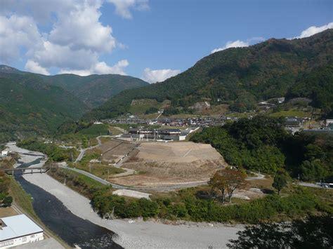 Kumamoto Prefecture  Wiki Everipedia