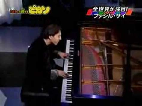 0001146556 black earth op piano bach busoni chaconne d moll fazil say piano doovi