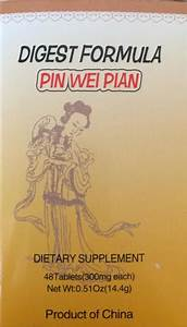 Digest formula pin wei pian for Pinie wei