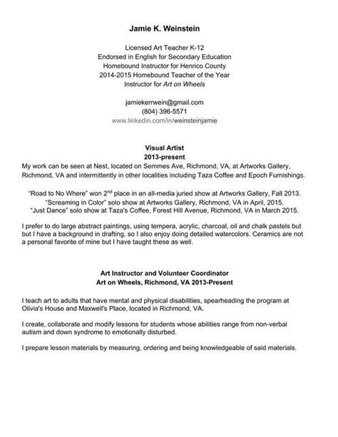 forest ranger resume essayquality web fc2