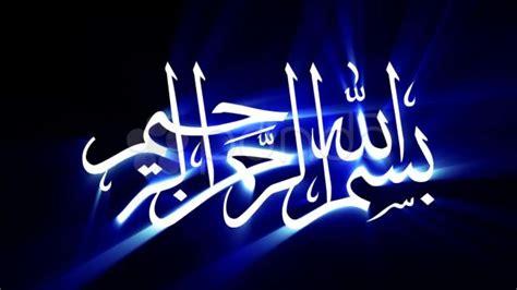 contoh tulisan arab bismillah  kaligrafi bismillah