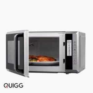 Grill Im Angebot : quigg mikrowelle mit grill im aldi nord angebot ab ~ Watch28wear.com Haus und Dekorationen