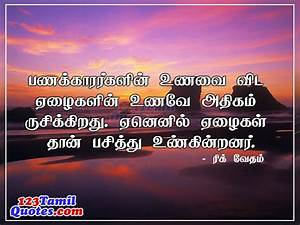 HELPING QUOTES IN TAMIL image quotes at relatably.com