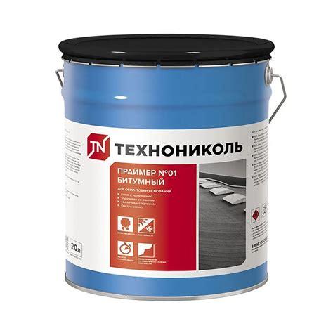 Для чего используется битумный праймер состав и характеристики материала