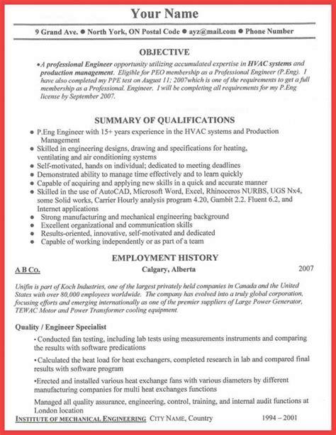 employer resume sample memo