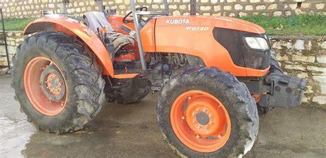 Tracteur Kubota 9540 Afariat Tayara