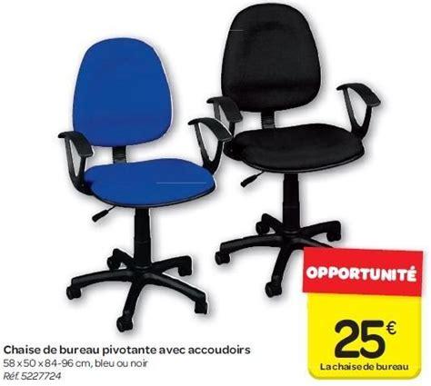 carrefour chaise bureau carrefour promotion chaise de bureau pivotante avec