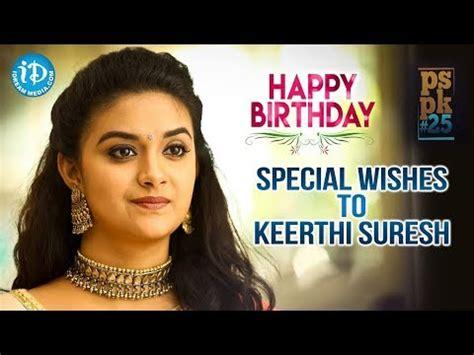 actress keerthi suresh birthday date keerthi suresh birthday buzzpls