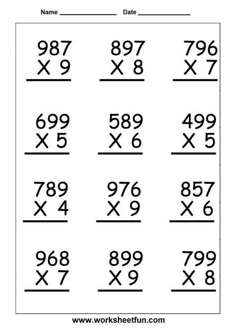 multiplication worksheets   grade worksheetfun