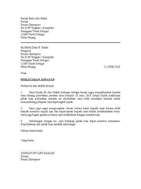 surat perletakan jawatan sambung belajar