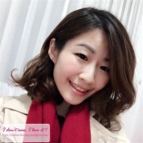 new hair style hair hair style 髮型 2017 新髮型 中長髮燙捲 by 設計師 fionn my new hair 7270