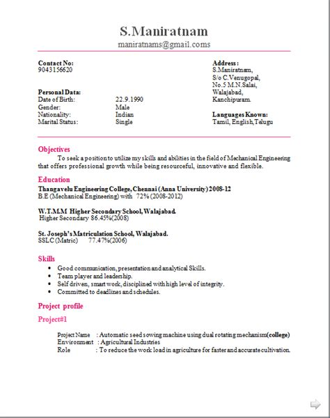 Curriculum Vitae Format Mechanical Engineers by Mechanical Engineer Cv Format