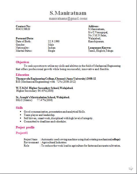 mechanical engineer cv format