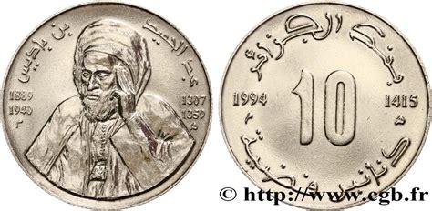 ALGÉRIE 10 Dinars Abdelhamid Benbadis 1994 Alger fwo_457400 Monde