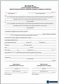 Скачать трудовой договор с бухгалтером по совместительству образец 2019