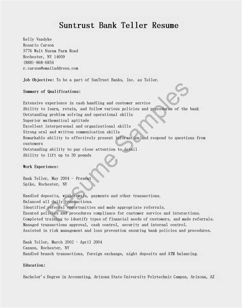 resume samples for bank teller resume samples suntrust bank teller resume