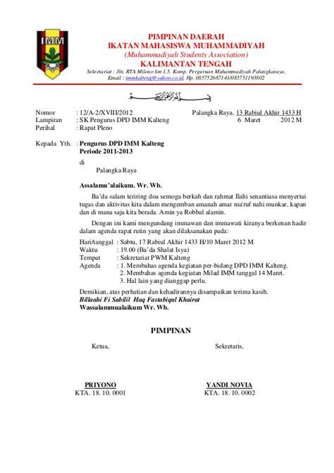 Contoh Notulen Rapat Kerja by Contoh Undangan Rapat Imm By Sekum