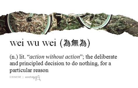 Wu Wei Taoism Quotes
