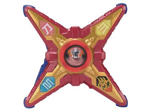 Power Rangers Ninja Steel Deluxe Morpher