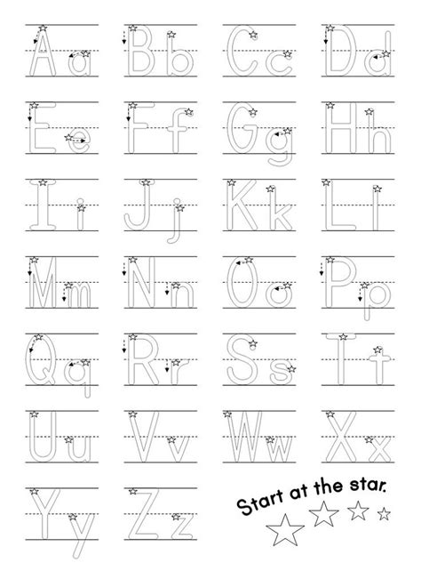 alphabet worksheets  activity shelter