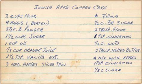 memeres favorite recipes jewish apple coffee cake