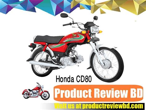 honda cd80 motorcycle price in bangladesh and specification