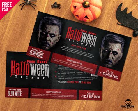 halloween  entry ticket psd template
