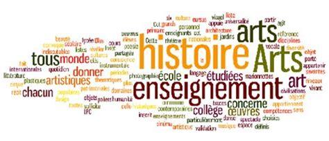 Les Vanités Histoire Des Arts by 201 Preuve Histoire Des Arts 3 232 Me Fcpe Coll 232 Ge Mermoz