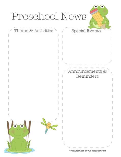 frog preschool newsletter template teaching ideas 578 | 1a9dfe942c854ba892d8a568a03a2e32