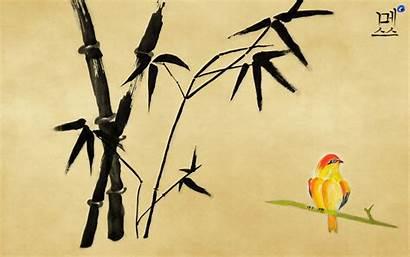Calligraphy Wallpapers Backgrounds Korean