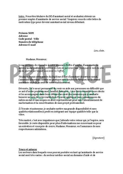 formation de cuisine gratuite lettre de motivation pour un emploi d 39 assistante de service social débutante pratique fr