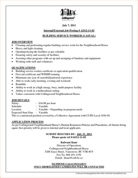 Skills Based Resume Template Microsoft Word by Fresher Resume For Banks Warehouse Specialist Resume