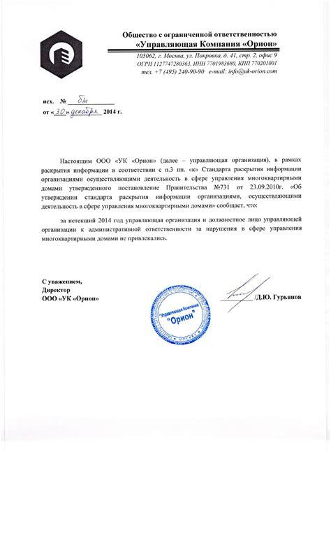 Система официального опубликования правовых актов в электронном виде