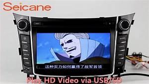 Hot 2011 2012 2013 Hyundai I30 Bluetooth Music Cd Radio