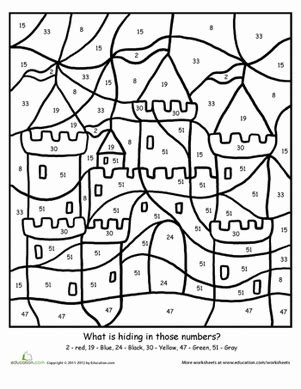 3rd grade math worksheet color by number color by number sand castle worksheet education