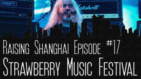 【strawberry alice】2019 shanghai strawberry music festival: RAISING SHANGHAI - 17 - 草莓音乐节 - STRAWBERRY MUSIC FESTIVAL ...