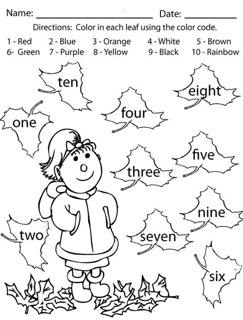 fall coloring pages  activities sight words reading