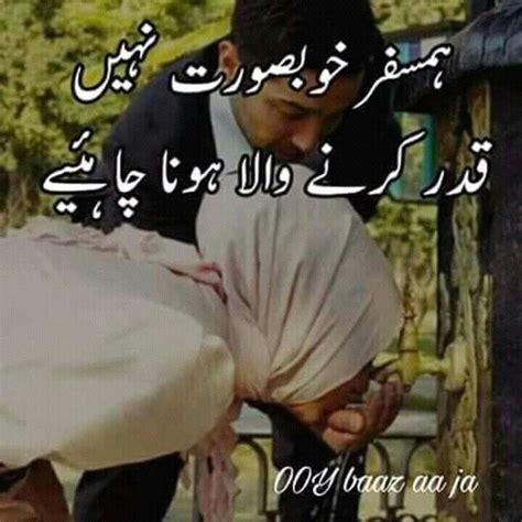 pin  umme mohammad  husband  wife quotes wife