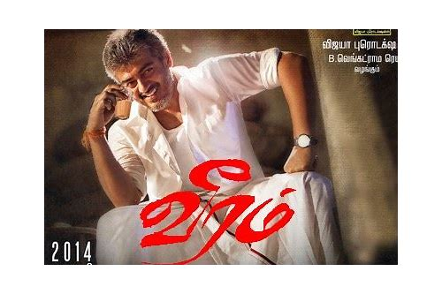veeram theme music mp3 songs free download