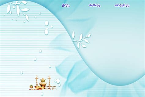 photoshop karizma album  wedding cards designs