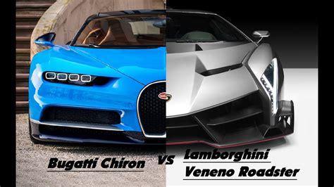 Bugatti Chiron (2016) Vs Lamborghini Veneno