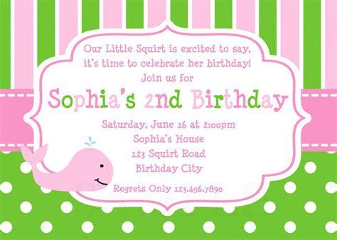 printable tween girl birthday invitations