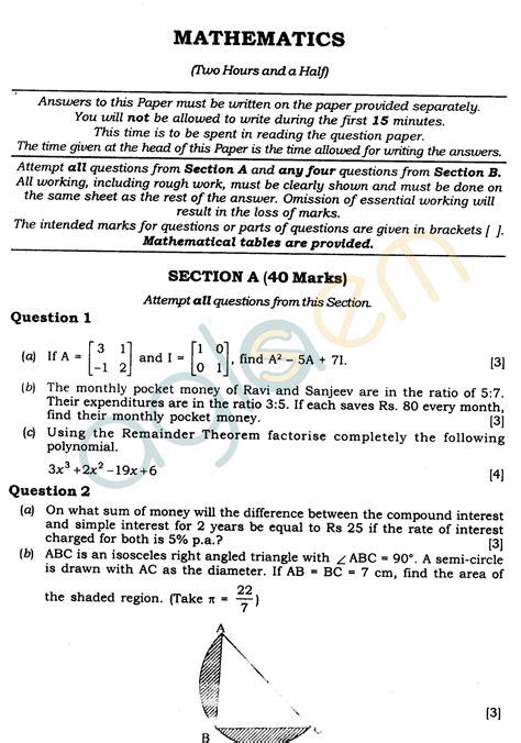 icse class  exam question papers  mathematics